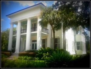 distretto-giardini-new-orleans
